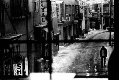 Misawa (Man on the street) (1998) by Daido Moriyama
