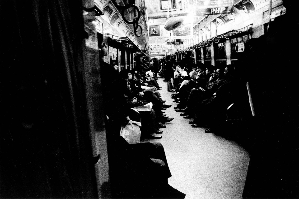 Express, from Searching Journeys 2 (1971) by Daido Moriyama